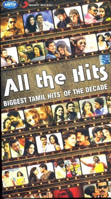 Buy All the Hits - Tamil Movie songs: Av Media