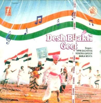 Deshbhakti hindi geet