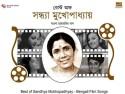 Best Of Sandhya Mukhopadhyay: Av Media