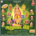Aarupadai Veedu (Murugan Devotional): Av Media