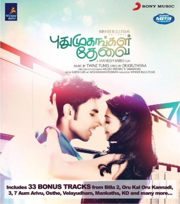 Buy Pudhumughangal Thevai: Av Media