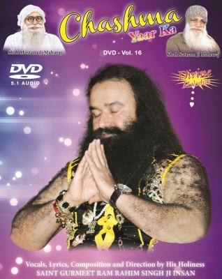 Buy Chashma Yaar Ka - Volume 16: Av Media