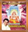 Guruvaaarabanthamma: Av Media