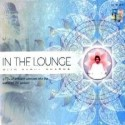 In The Lounge With Rahul Sharma: Av Media