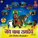 Jai Baba Ramdev: Av Media