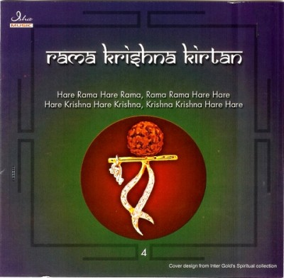 Buy Rama Krishna Kirtan: Av Media