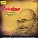 Mahatma-Bapu's Favourite Spiritual Songs With Children: Av Media