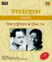 Chinmoy Chatterjee & Sumitra Sen: Av Media