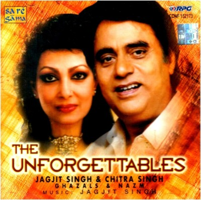 Buy The Unforgettables Jagjit & Chitra Singh: Av Media