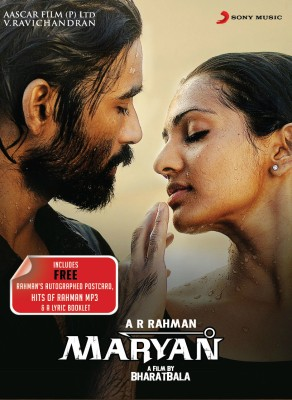 Buy Maryan - Premium Pack: Av Media