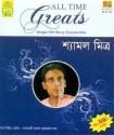 All Time Greats :- Shyamal Mitra: Av Media