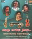 Amuthai Pazhiyum Nilavae-Various Instrumental In Tamil Film Songs: Av Media