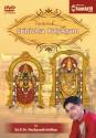 Harikatha Srinivasa Kalyanam - U. Ve. Dushyanth Sridhar: Av Media