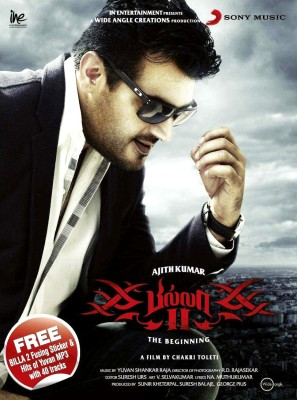 Buy Billa - 2: Av Media