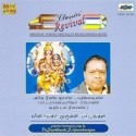 Vinayagar - Murugan Songs Tamil Devotionl (Rev.): Av Media