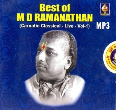 Buy Best of M D Ramanathan - Volume 1: Av Media