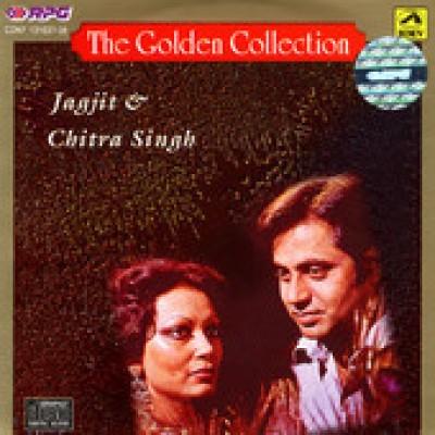 Buy The Golden Collection: Av Media