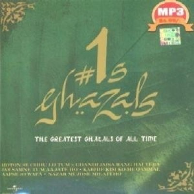 1s ghazals the greatest ghazals of all time music mp3 for Best house music of all time