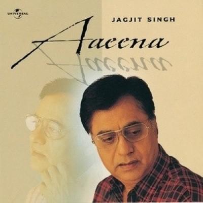 Buy Aaeena: Av Media
