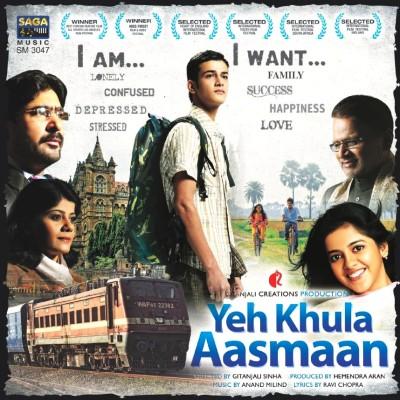 Buy Yeh Khula Aasmaan: Av Media