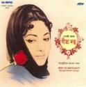 Best Of Geeta Dutta - Bengali Modern Songs: Av Media
