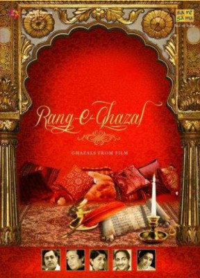 Buy Rang-E-Ghazal: Av Media