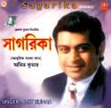 Sagarika: Av Media