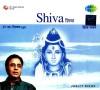 Shiva - Jagjit Singh: Av Media