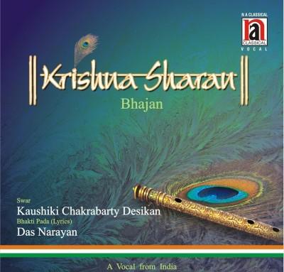 krishna bhajan audio
