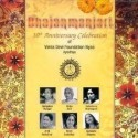 Bhajanmanjari: Av Media