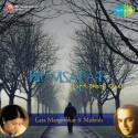 Humsafar - Dard Bhare Geet: Av Media