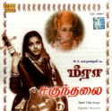M S Subbulakshmi'S Meera - Shakunthalai: Av Media