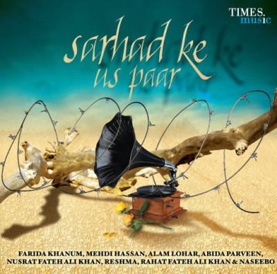 Buy Sarhad Ke Us Paar: Av Media
