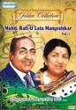 Golden Collection: Mohd. Rafi & Lata Mangeshkar Volume 1: Av Media