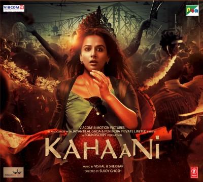 Buy Kahaani: Av Media