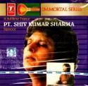 A Sublime TRANCE..PT. Shiv Kkumar Sharma-Santoor: Av Media