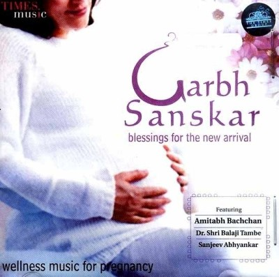 Buy Garbh Sanskar: Av Media
