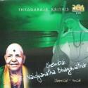 Chembai Vaidyanatha Bhagavathar (Thyagaraja Krithis): Av Media
