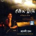 Badal Sanjhe:- Srabani Sen: Av Media