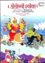 Sri Sri Devi Chandika: Av Media