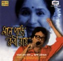 Mone Pore Ruby Roy- R D Burman & Asha Bhosle: Av Media