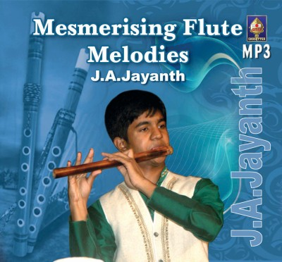 Buy Mesmerising Flute Melodies: Av Media