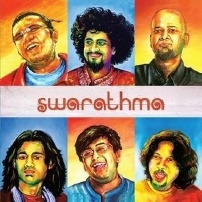 Buy Swarathma: Av Media