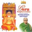 Guru Raghavendra: Av Media