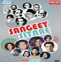 Sangeet Sitare - Rare Jewels: Av Media