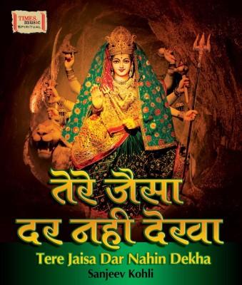 Buy Tere Jaisa Dar Nahin Dekha: Av Media