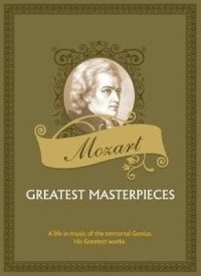 Buy Mozart- Greatest Masterpieces: Av Media
