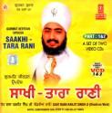 Saakhi-Tara Rani (Live At Faridabad): Av Media