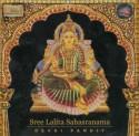 Sree Lalita Sahasranama: Av Media
