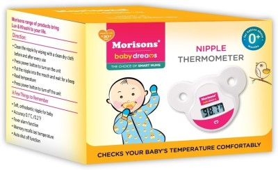 Baby Dreams Nipple Bath Thermometer (White)
